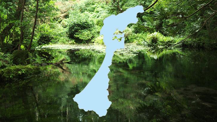 文化の地に湧き出た【石川県の名水】7カ所をご紹介~名水百選より~