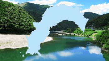 水質が非常に良好な【高知県の名水】4カ所をご紹介~名水百選より~