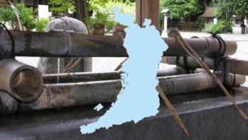 茶の湯にも使われる【大阪府の名水】1カ所をご紹介~名水百選より~