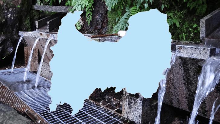 名水の宝庫で名高い【富山県の名水】8カ所をご紹介~名水百選より~