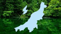 豪雪地帯に湧き出た【新潟県の名水】6カ所をご紹介~名水百選より~