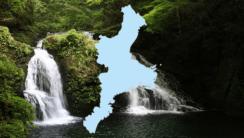 心の故郷が育んだ【三重県の名水】3カ所をご紹介~名水百選より~